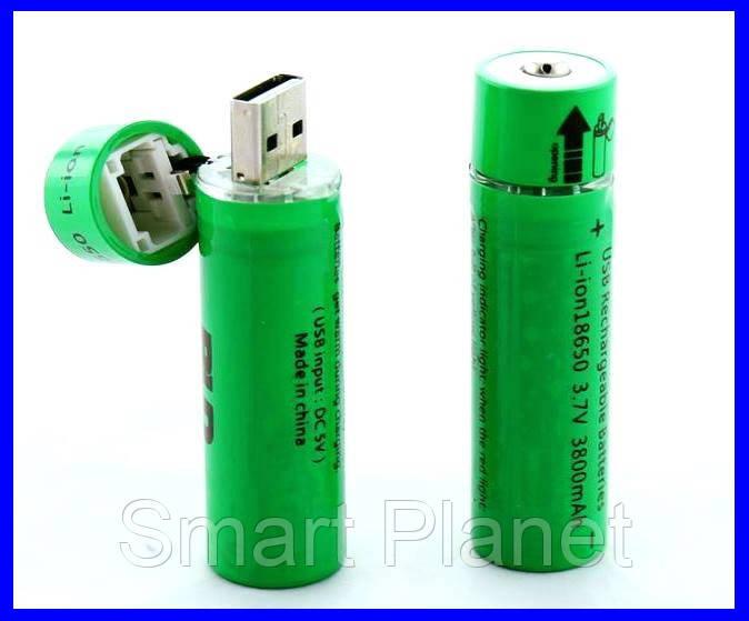 USB Аккумуляторы Li-ion 18650 (пальчиковый) 3,7v, емкостью 3800 мАч.