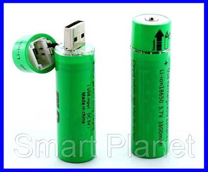 USB Аккумуляторы Li-ion 18650 (пальчиковый) 3,7v, емкостью 3800 мАч., фото 2