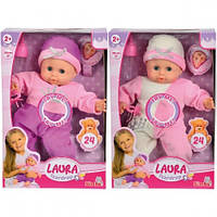 Детская Интерактивная Игрушка Кукла Плачущий Пупс Лаура в розовом комбинезоне с соской 38 см Simba Симба