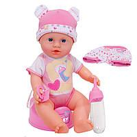 Детская Интерактивная Игрушка Кукла Пупс Бобас в розовом комбинезоне с соской и горшком 30см Bobas Simba Симба