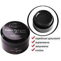 Komilfo Rubber Base 50мл (без кисточки)