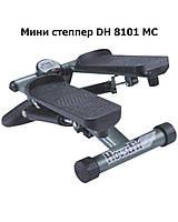 Мини степпер DH 8101 МС