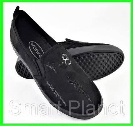 Женские Мокасины Чёрные Слипоны (размеры: 36,37,38,39,41), фото 2