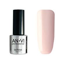 Гель-лак для ногтей ANVI Professional №001 Creamy Zephyr 9 мл