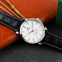 Часы Forsining Silver-White-Black SKL39-226220