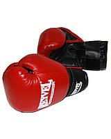 Боксерские перчатки REYVEL 6 oz винил