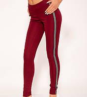 Лосины спортивные женские с лампасами цвет Бордо. Леггинсы спорт для женщин.
