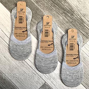 Підслідники чоловічі бавовна Шугуан з силіконовою п'ятою, 40-45 розмір, світло-сірі, 9852-3