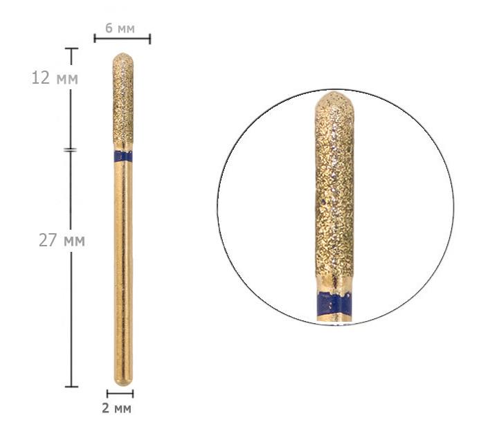 Насадка к фрезер цилиндр большой металлический синий