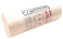 Полотенца в рулоне Vian гладкие, 40*70 100 шт