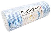 Полотенца в рулоне Vian голубая волна, 40*70 100 шт