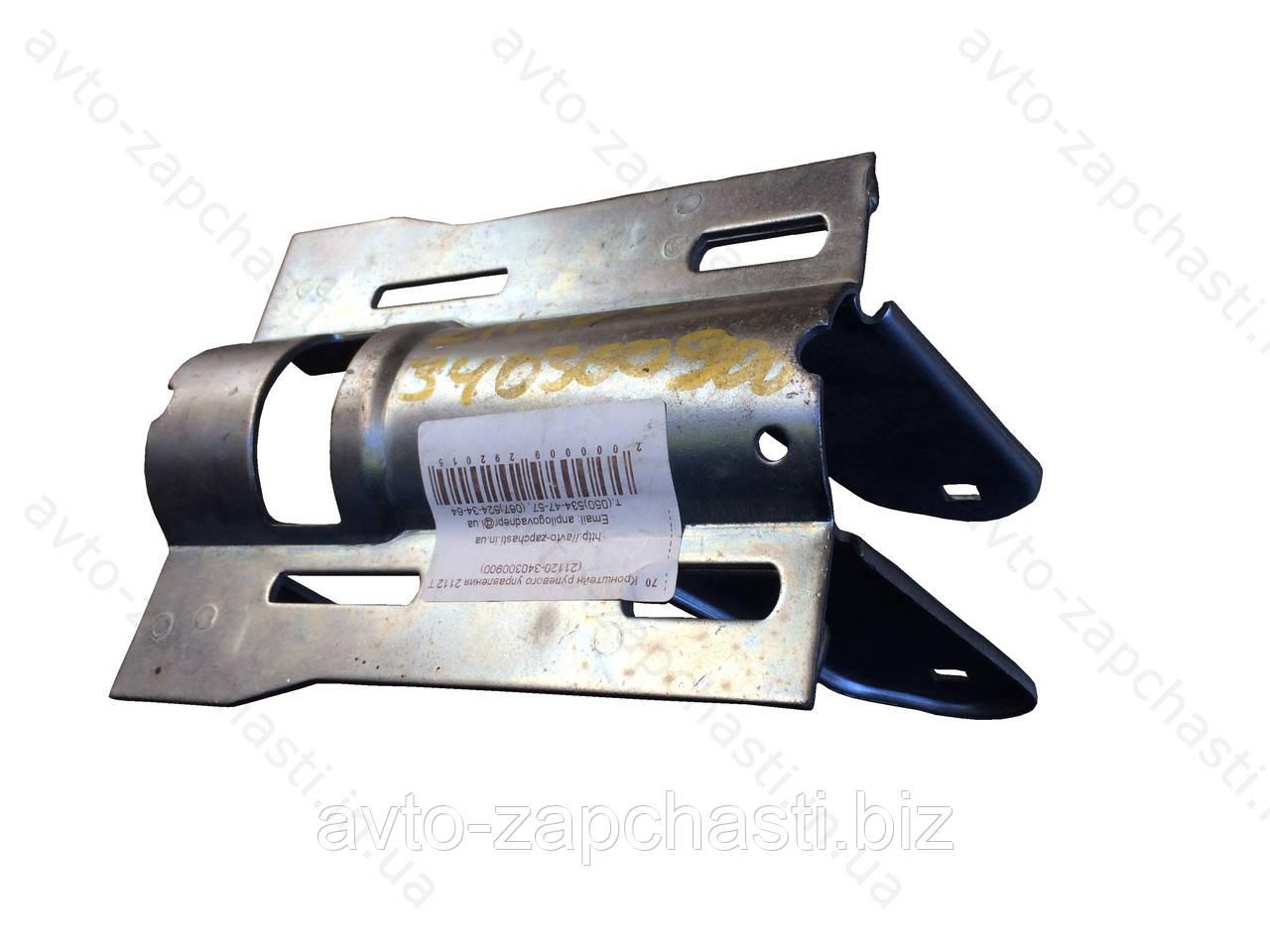 Кронштейн рулевого управления ВАЗ 2112 (пр-во АвтоВаз) (21120-340300900)