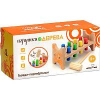 Іграшки з дерева Світ дерев'яних іграшок Стучалка Цвяхи перевертні (Д002)