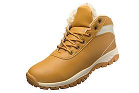 Чоловічі черевики Camel 42 Sand SKL35-238494