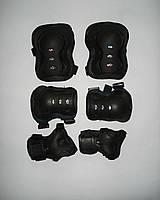 Защита, комплект МК2, для катания на роликах и скейтах