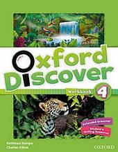 Oxford Discover 4 Workbook / Рабочая тетрадь