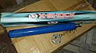 Вкладыш амортизатора (патрон в стойку) передний Москвич 2141 SBR, фото 2