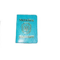"""Обкладинка на Паспорт """"Sarif"""" бірюзова, ОВ-8"""