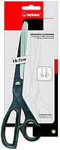 Ножиці Norma, 19,7 см, універсальні, суцільнометалеві
