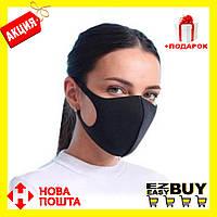 Защитная маска. Многоразовая маска. Питта. Двухслойная 5 шт. в упаковке+Подарок