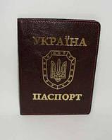 Обкладинка на паспорт Brisk Sarif, бордо, ОВ-8