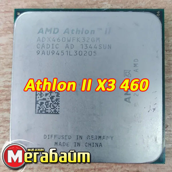 Процессор AMD Athlon II X3 460 AM3 3,4 GHz