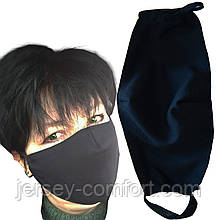 Маска защитная с карманом для фильтра не медицинская. Взрослые маски и детские маски