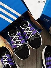 Кроссовки Adidas Lxcon Futureк, фото 3