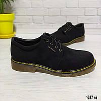 Замшевые женские туфли на коричневой подошве