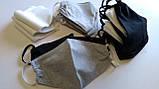 Маска защитная с  карманом для фильтра,  не медицинская, фото 6