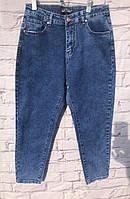 Женские джинсы МОМ Sevilla  больших размеров (Код 013)