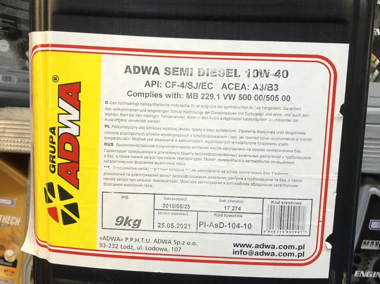 Полусинтетическое моторное масло Adwa Semi Diesel 10w-40 10L