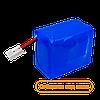 Аккумулятор LP LiFePO4 60V - 60Ah (BMS 20A/10А)