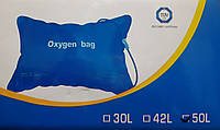 Кислородная подушка (сумка), 42L с назальной канюлей