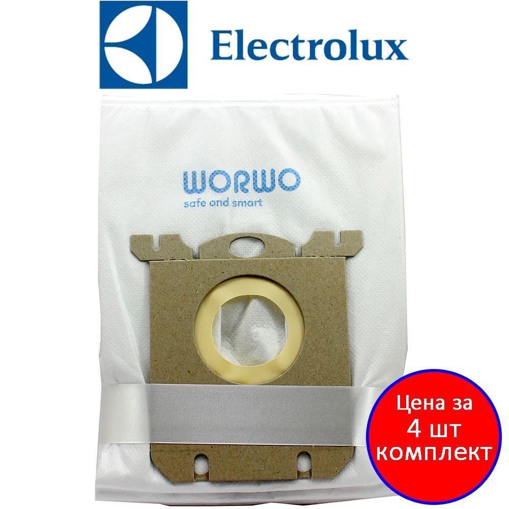 Мешки для пылесоса Electrolux одноразовые (4 шт)