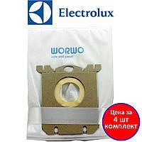 Мешки для пылесоса Electrolux одноразовые (4 шт), фото 1