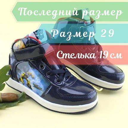 Детские ботинки  для мальчика демисезонные Трансформер ТомМ размер 29, фото 2