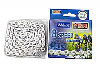 Цепь 8ск. 116зв. silver/silver YBN S88 с замком