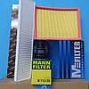 🌟Комплект фильтров для ТО MG 550/ MG 6: масляный+воздушный+салона