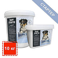 Сухой корм Happy Dog Baby Starter | гранулированный корм для щенков всех пород | корм стартер  | 10 кг