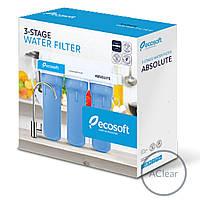 Тройная система очистки воды Ecosoft Absolute  1шт (Тройной фильтр под мойку)