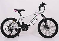 Горный подростковый велосипед S200 HAMMER Колёса 20 дюймов Рама 12  Япония Shimano Бело-Розовый