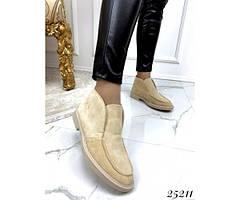 Женские ботинки лоферы