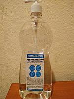 Дезинфицирующее средство С ДОЗАТОРОМ Септофан 1 литр антисептик санитайзер для рук поверхностей