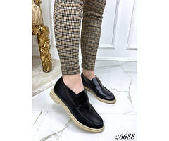 Туфли лоферы кожаные