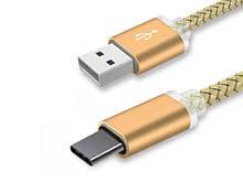 Подовжений  USB кабель Type C золотий для захищених смартфонів 1m.