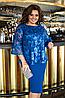 Жіночий костюм-спідниця з ажурною блузкою, з 48-62 розмір