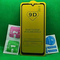 Защитное стекло для Xiaomi Redmi Note 7 \ Note 7 PRO Full Glue 9D Черный захисне скло для