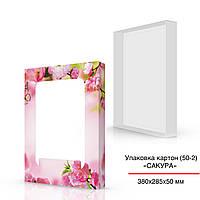 Упаковка korobka картон 50-2 380х285х50 мм Сакура 50К - 05002 Сакура, КОД: 1392103
