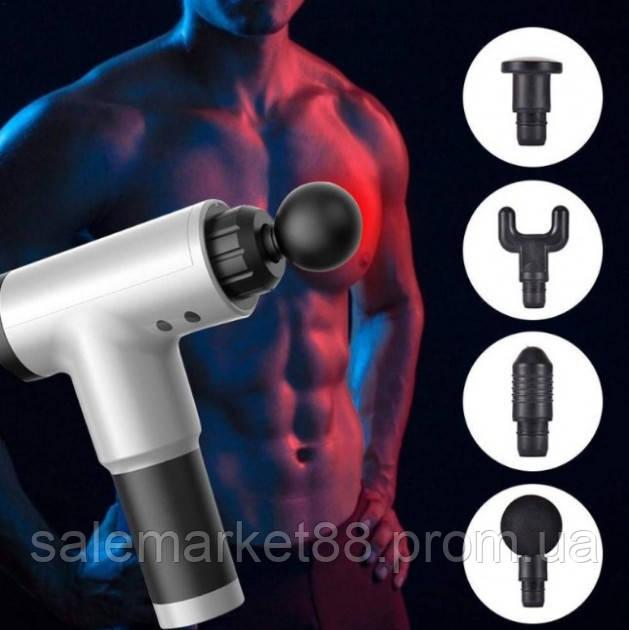 Мышечный массажер вибрационный для всего тела Fascial Gun HG 320